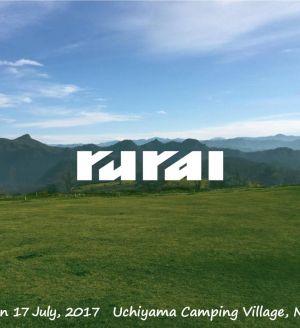 rural Festival 2017 w/ Felix K